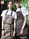 廚房圍裙西餐廳工作服圍裙咖啡廳男女做飯家用韓版時尚圍裙可訂製
