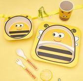 卡貝比竹纖維兒童餐具套裝寶寶分隔餐盤卡通碗勺幼兒園可愛分格盤第七公社