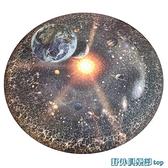 拼圖 月球拼圖1000片成年減壓解悶大型月亮十二星座地球高難度手工帶框 快速出貨