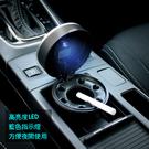 菸灰缸 日本YAC 高亮度藍色LED六孔煙灰缸(PF-320)【亞克】