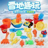 兒童沙灘玩具套裝組合大號戲水玩挖沙漏鏟子桶翻斗車打雪仗工具 1件免運