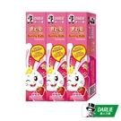 黑人兒童牙膏(草莓口味)40g*1入【富康活力藥局】
