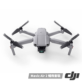 DJI 大疆 Mavic Air 2 空拍機-暢飛套裝-公司貨