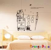 壁貼【橘果設計】旅行 DIY組合壁貼/牆貼/壁紙/客廳臥室浴室幼稚園室內設計裝潢
