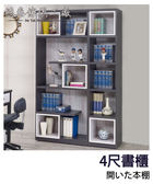 【德泰傢俱工廠】艾迪斯白橡木4尺書櫃 A016