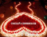 電子蠟燭浪漫生日布置創意成人求婚求愛表白道具愛心形LED蠟燭燈igo   麥琪精品屋