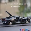 迴力玩具車 布加迪合金車模型跑車金屬兒童玩具車擺件迴力車仿真小汽車 618狂歡