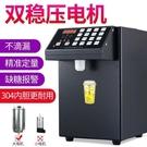 思科尼詩果糖機商用奶茶店臺灣小型設備全套吧臺自動果糖定量機 快速出貨