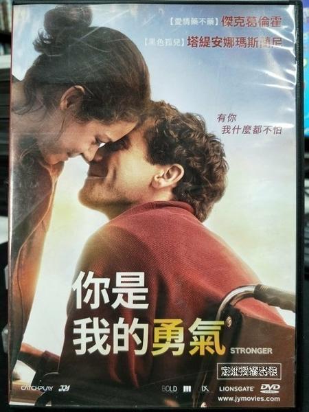 挖寶二手片-Z16-007-正版DVD-電影【你是我的勇氣】-傑克葛倫霍 塔緹安娜瑪斯蘭尼(直購價)