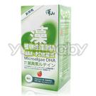 澤山 植物性藻DHA顆粒300g