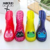 兒童雨鞋 男童女童寶寶雨靴 公主學生水靴 全館八折柜惠