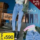 LULUS-Y高低褲頭窄管牛仔長褲S-X...