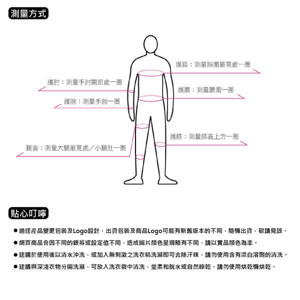 高彈性透氣針織運動護膝 台灣製造 S2I001