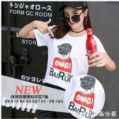 情侶裝短袖t恤女夏裝新款韓版學生寬鬆白色百搭體恤打底衫潮 糖糖日系森女屋
