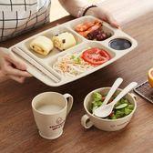 日式創意小麥秸稈餐具兒童餐盤套裝寶寶防摔分格盤【3C玩家】