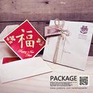 《荷包袋》原色牛皮包裝紙 【30入】...