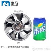 管道風機排氣扇廚房換氣扇6寸排煙機排風扇強力抽風機衛生間靜音 圖拉斯3C百貨