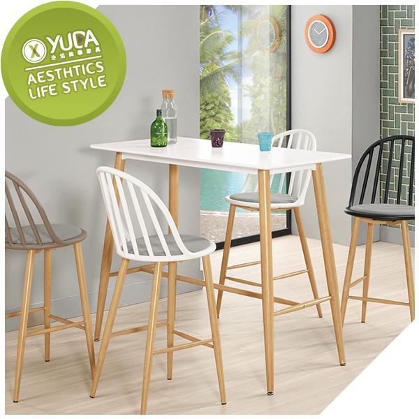 【YUDA】布魯諾4尺休閒桌  /吧台桌  /  休閒桌  J0M 518-1