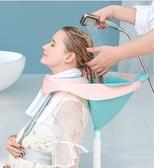 龍欣成人兒童通用仰視洗頭神器家用大人月子孕婦洗頭躺椅式洗頭盆 七夕禮物
