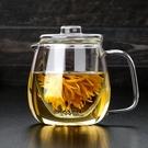 玻璃泡茶壺茶水分離耐高溫加厚茶具套裝家用沖茶器紅茶杯過濾單壺 幸福第一站
