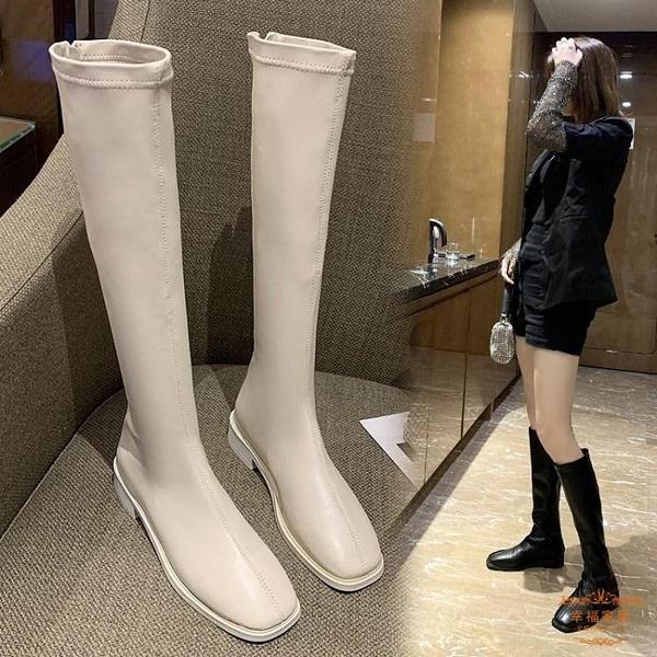 膝上靴 不膝上靴女小個子中筒靴粗跟白色長筒騎士顯瘦高筒靴子春秋單靴