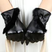 手套 皮手套女冬加絨手套兔毛可愛蝴蝶結保暖騎車修手手套防風尚 中元節禮物