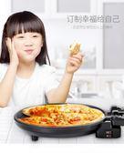 煎餅機九陽電餅鐺電餅鐺家用雙面加熱烙煎餅鍋神器機迷小型加深加大  童趣屋LX