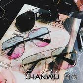 淺色墨鏡多彩太陽鏡圓臉眼鏡