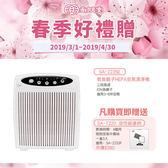 【買就送】尚朋堂氧負離子HEPA空氣清淨機SA-2235E