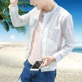 防曬衣男夏季新款修身外套正韓帥氣潮流青少年超薄款透氣男士夾克 享購