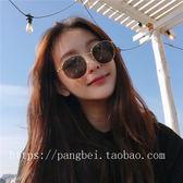 新款原宿復古圓框太子鏡細邊太陽眼鏡女圓臉韓國墨鏡男潮下殺購滿598享88折