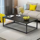 爾茶幾簡約現代客廳小戶型茶桌簡易長方形小桌子經濟型鐵藝·享家生活館YTL