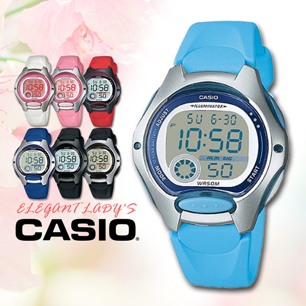 CASIO手錶專賣店 卡西歐 LW-200-2B 兒童錶 10年電池 球面玻璃 塑膠按鍵 膠質錶帶 數字電子錶