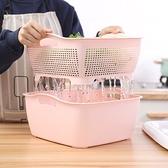 瀝水籃 洗菜盆瀝水籃菜籃子雙層鏤空洗水果廚房家用水果籃創意塑料洗菜籃
