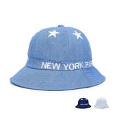 漁夫帽-牛仔星星刺繡生日情人節禮物男女遮陽帽3色73db28【時尚巴黎】