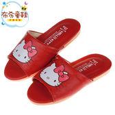 《布布童鞋》HelloKitty凱蒂貓紅色蝴蝶結兒童室內拖鞋(18~25公分) [ Y7P686A ]