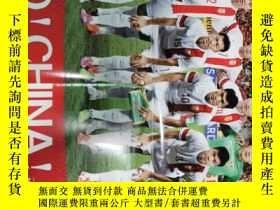 二手書博民逛書店足球周刊罕見雙面海報 中國隊 C羅 2014金球獎Y352931