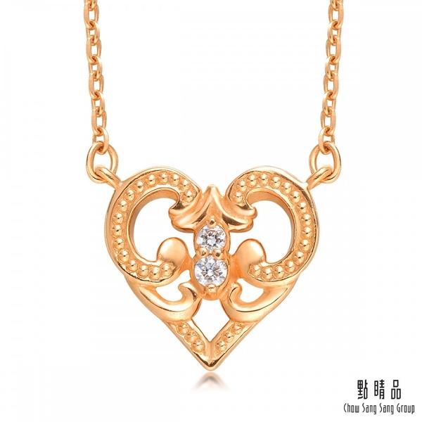 點睛品 18K玫瑰金 圖騰愛心鑽石項鍊
