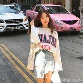 春秋裝韓版中長款長袖T恤女寬鬆百搭圓領白色打底衫學生bf上衣服 全館免運