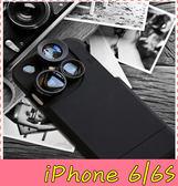 【萌萌噠】iPhone 6 / 6S (4.7吋) 旋轉鏡頭保護套 上下全包硬殼 廣角 魚眼 微距 增距 手機套 手機殼