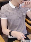 MG 修身襯衫領po衫韓版半袖上衣