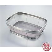 【日本製】【YOSHIKAWA吉川鄉技】日本製 洗菜用濾水藍 SD-3068 - 日本製