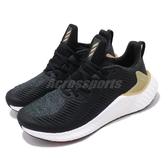 adidas 慢跑鞋 Alphaboost U 黑 白 男鞋 女鞋 舒適緩震 運動鞋 【PUMP306】 EG6083