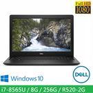 DELL 戴爾15-3583-R1728BTW/黑/i7-8565U/8G/256SD/R520-2G  15.6吋筆電-------買就送128G隨身碟