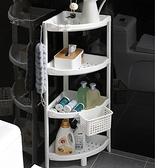 浴室置物架 衛生間置物架塑料落地式浴室收納架洗澡間廁所臉盆架三角儲物架子