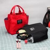 手提包帆布手提包女小號手提媽咪包中小學生便當包飯盒袋女士出門小拎包新品