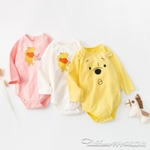迷你嬰兒連身衣小熊維尼三角哈衣新生兒女男寶寶包屁衣 快速出貨
