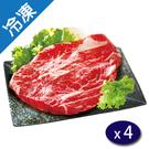 美國巨無霸牛排500G/包X4【愛買冷凍】
