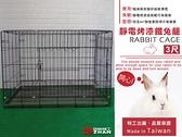 【空間特工】兔籠摺疊3尺 全新靜電粉體烤漆籠 寵物籠 寵物鼠籠 兔籠 侏儒兔 鼠籠