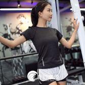運動上衣-時尚速干衣運動短袖圓領跑步健身女透氣夏季戶外t恤衫-奇幻樂園
